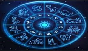 vedic horoscope 1